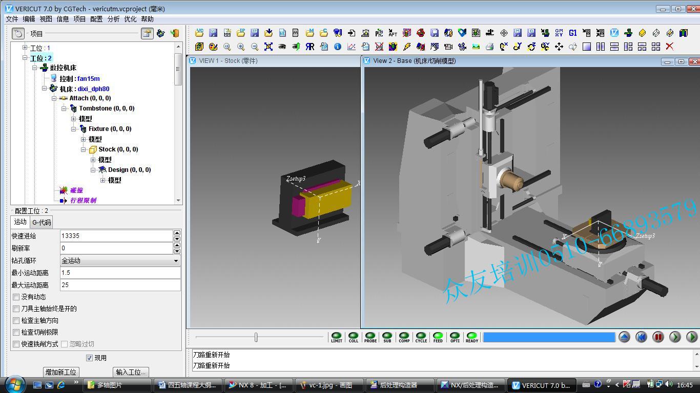 Solidworks非标自动化机械设计