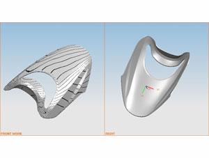 UG产品造型设计(UG-CAD)